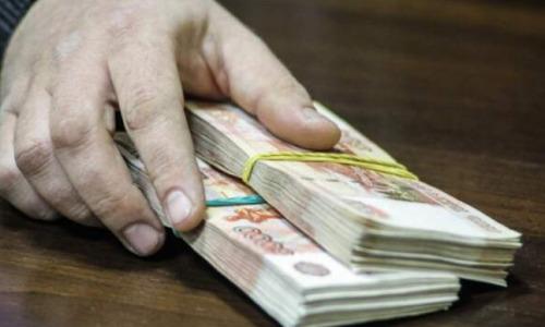 Со 2 сентября в России появилась новая денежная выплата