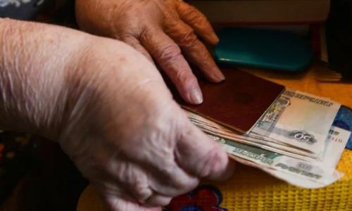 Пенсионерам объяснили важность посещения отделения соцзащиты до 20 сентября