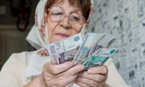 По 11 тысяч в месяц: тем, кто старше 52 лет, приготовили высокий денежный бонус