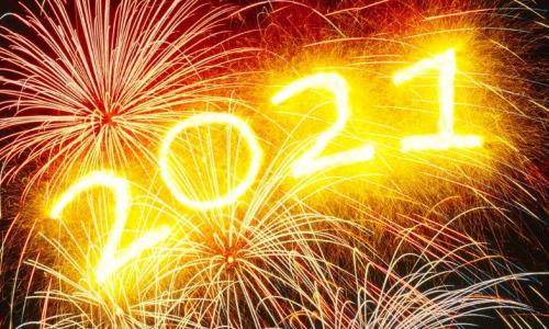В чем встречать Новый год 2021: советы астролога