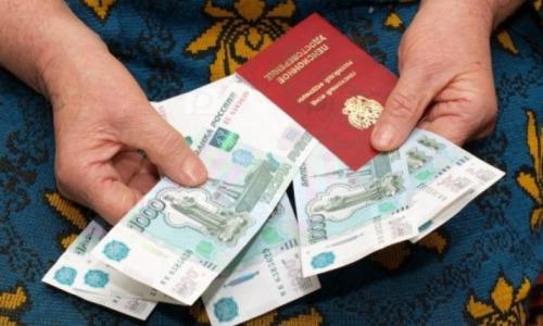 Эти россияне с 1 января потеряют 70% из пенсии