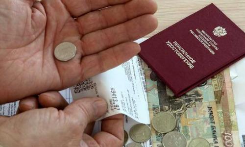 Родившимся после 1972 года россиянам рекомендовали забыть про пенсию