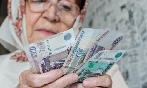 Еще одна категория россиян досрочно выйдет на пенсию в 2021 году